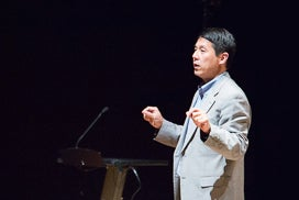Dr. Hui Su